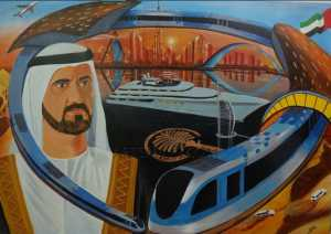 His Highness Sheikh Mohammed